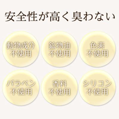 【ヒューマナノ】プラセン原液