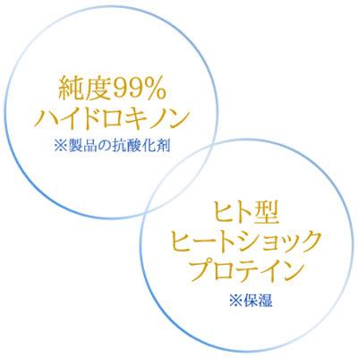 【デルミサ】ヒートショックセラム
