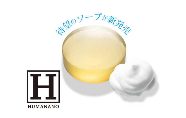 ヒューマナノ プラセンソープ