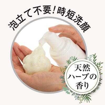 【蔵元の雫】白珠エステ